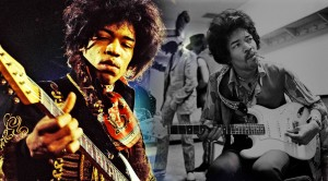 """Jimi Hendrix – """"Gypsy Eyes"""" (RARE!)"""