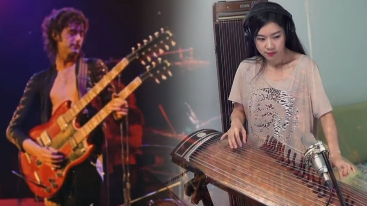 """Stairway To Heaven"" Sounds So Beautiful On This Weird Instrument 