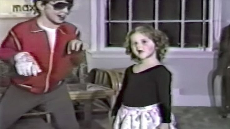 A-List Comedian And Her Brother Rock Out To Michael Jackson In Adorable Family Home Movies   Society Of Rock Videos