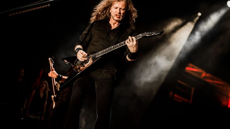 "Megadeth's New Album Update: Expect It ""Heavy as Hell"" 