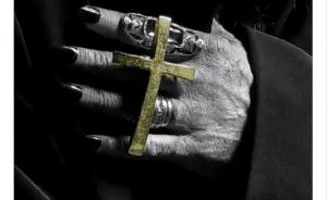 Ozzy Osbourne Releases Teaser For New Music – Listen