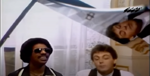 "Story | Back In 1982, The Song ""Ebony And Ivory"" Was Released"