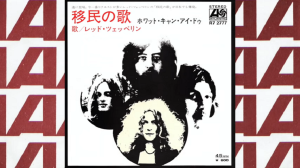 "Led Zeppelin Streams Japanese Reissue Of ""Immigrant Song"""